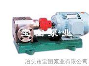 不锈钢齿轮泵为什么会出现卡壳现象--泊头宝图