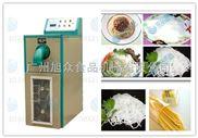 桂林米粉加工厂 广东米粉机多少钱一台