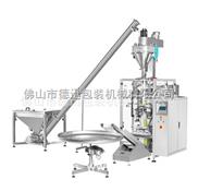 粉剂立式自动包装机 粉末立式自动包装机