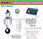OCS-XC-D無線分體式吊鉤秤 不銹鋼電子吊磅  5噸電子吊秤價錢