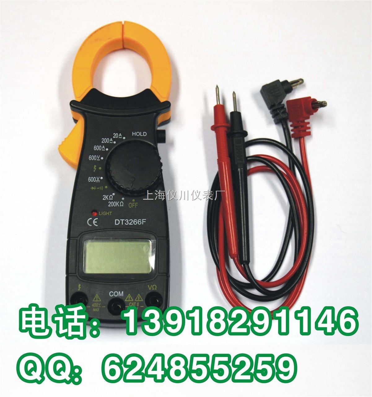 dt-3266f钳形电流表