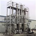 山东蒸发器厂