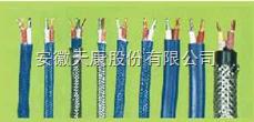 KXFPFP-2*2.5高温热电偶补偿电缆