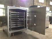 FZG-48盘真空干燥箱-真空干燥箱