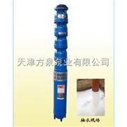 天津高扬程大流量潜水泵,高扬程热水潜水泵