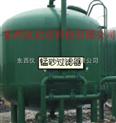 錳砂過濾器 wi99986