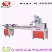 糖果包装机/多功能糖果包装机/高速糖果包装机