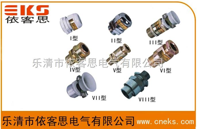 BDM4-15优质碳素钢防爆电缆夹紧密封接头量大从优