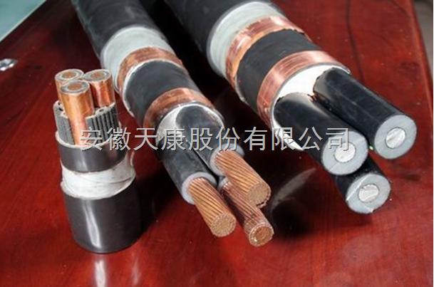供应天康ZR-YJV22-8.7/10KV- 3*50高压电缆电缆