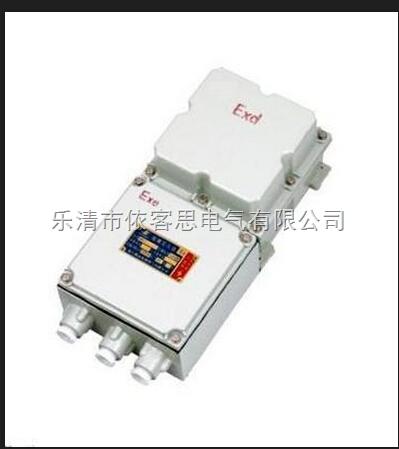 订制BBK0.3-380V/24V防爆控制变压器/铸铝合金防爆变压器