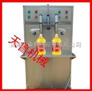 白城灌裝機-白山潤滑油灌裝機-長春半自動灌裝機