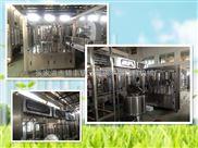 CGF-纯水灌装机(带瓶盖消毒)