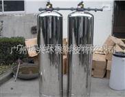 厂家直销井水地下水除铁锰过滤器 3T/H 过滤效果好,价格低