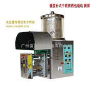BAB-1+1-中藥煎藥帶包裝一體機(常溫常壓)