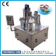 灌装封口机/果冻灌装封口机/酸奶灌装机