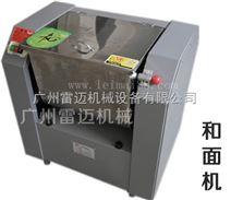 小型槽型和面机高效率和面机