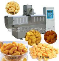 TSE双螺杆麦香鸡块休闲膨化食品TSE型号生产线设备