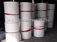 邢台市硅酸铝针刺毯厂家价格