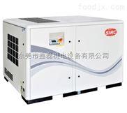 东莞英格索兰变频压缩机 变频螺杆空压机设备 固定式节能压缩机