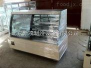 北京新凌制厂家直销米黄理石新款欧式前开门西点柜