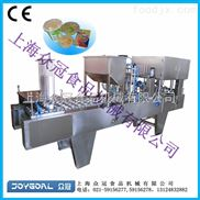 咖啡粉灌装封口机/粉末封口机/咖啡胶囊机