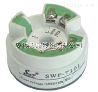 现货供应SWP-T101温度变送器