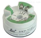 現貨供應SWP-T101溫度變送器