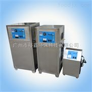 供應多功能中型臭氧發生器
