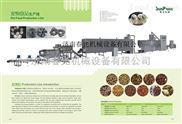 500kg/h水产饲料膨化机