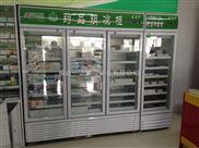 YNYLG- C-药品柜图片,阴凉柜使用效果图片,阴凉柜厂家,药店阴凉区