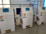 赤峰饮用水消毒设备  计量泵油箱加入规定的润滑油确保设备得到良好的润滑