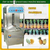 FXP-66果蔬机械菠萝、柚子去皮机