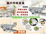 深圳河粉机多少钱一台,佛山全自动河粉机设备