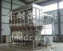 农药颗粒生产线沸腾床干燥机