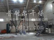 高炉矿渣滚筒干燥机