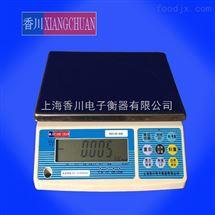ACS电子秤报警,30KG继电器报警秤,报警台秤价格