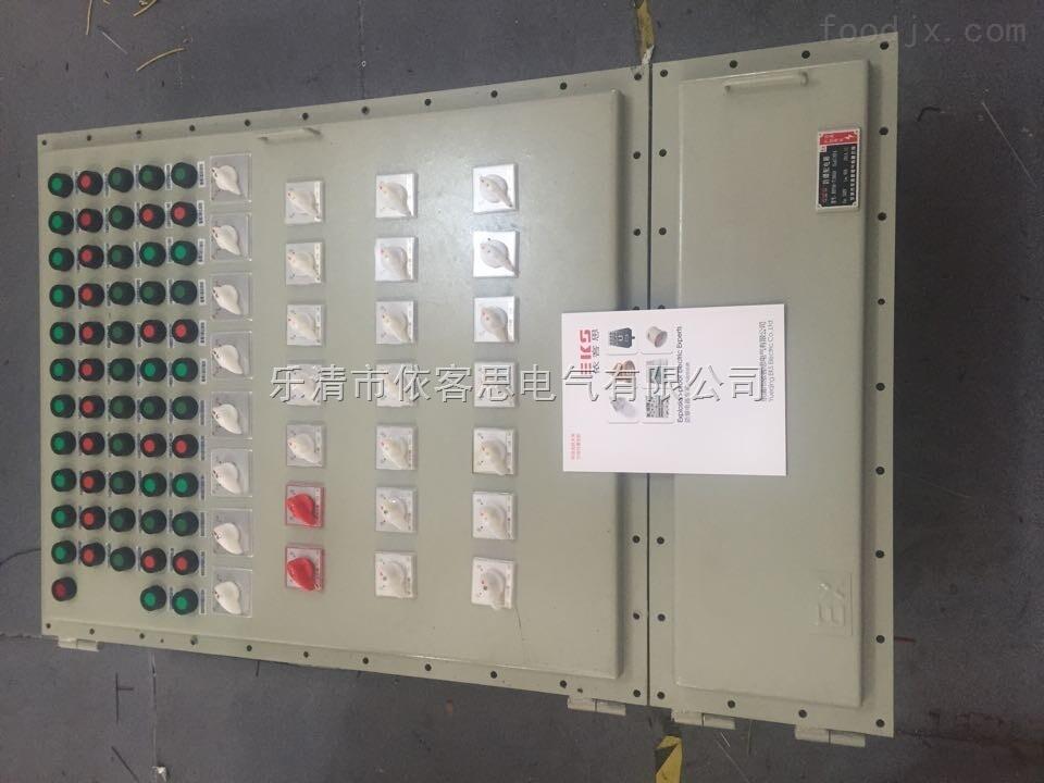 专业订制钢板防爆配电箱BEP56-T16K