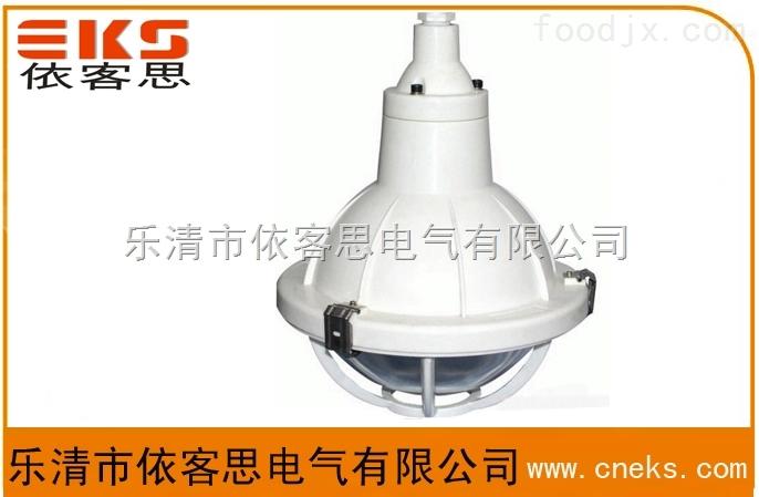 优质防水防尘金卤灯FAD-S-150W批发