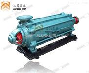 北京DF6-25X8多级耐腐离心泵厂 北京多级耐腐离心泵选型报价 三昌水泵厂