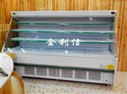 水果保鲜柜,蔬菜展示柜,超市冷藏柜,点菜柜,保鲜柜