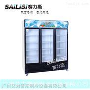 赛力斯三门1280饮料展示柜 超市啤酒冷藏柜 便利店冰柜