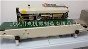 湖北保护膜覆膜机,用玖FR800多功能薄膜封口机