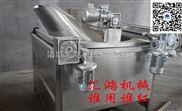 油水混合油炸锅 牛肉干生产线