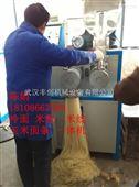 昭通米粉机价格220v*380v米粉功能多功能粉干设备机器