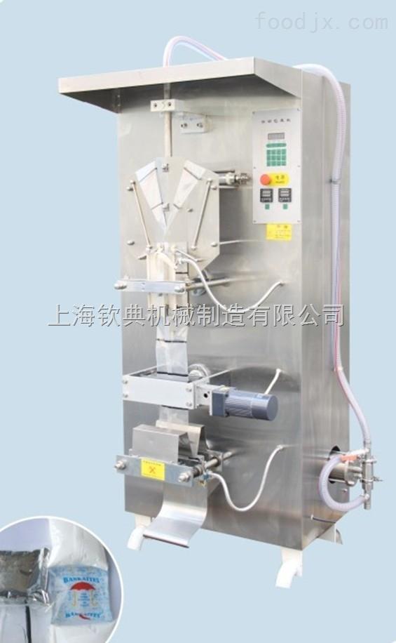 销售  中封单膜水液体包装机  液体全自动包装机