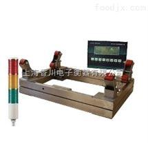 DCS-XC-C8鋼瓶秤(帶控制功能電子秤)報警電子稱