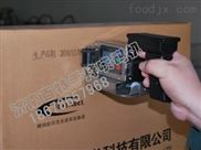 如何保證手持式噴碼機交接準確
