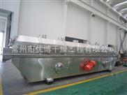 DW3-1.6-8-海藻(卡拉胶)网带式干燥生产线
