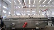 14吨/小时一水结晶葡萄糖气流干燥机装置的参数: