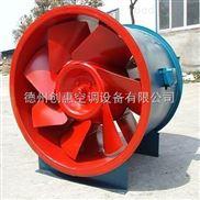 SWF混流风机厂家/价格